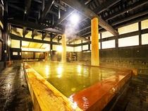 三笠天然温泉 太古の湯に 2017年  6/16 新しいホテルが新規OPEN!!