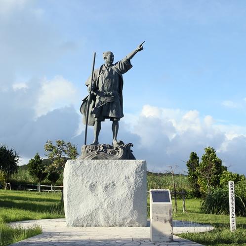 尚円王の像