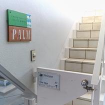 *エントランス/駐車場から階段の登りますとご宿泊のお部屋へアクセスできます。