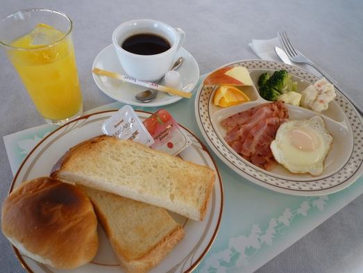 「博物館に泊まろう!」朝食付きプラン【朝食付】