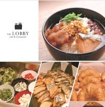 当館1F レストラン「THE LOBBY」朝食会場