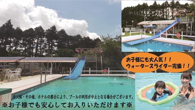【 素泊まり 】★7月より屋外プールを解放 みんなで楽しもう♪ コンドミニアムタイプもあります。
