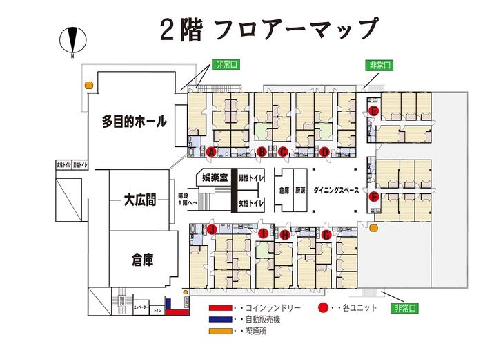 2階 フロアーマップ
