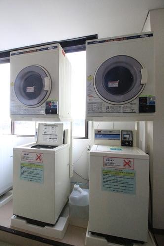 ランドリー完備(有料)長期のご宿泊でも安心して洗濯ができます。