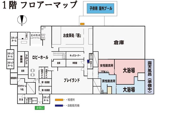 1階 フロアーマップ