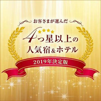 男性限定!「2021年も続けます!長崎・博多コラボ!2021ver.