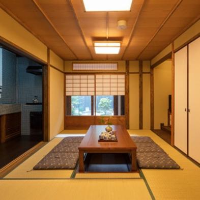 【京町家 一棟貸切り】連泊割引エコプラン【素泊まり・禁煙】※客室清掃は3日に1回になります。