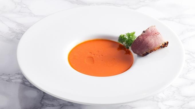 【フルコース】7月〜9月 牛フィレ肉の赤ワインソース【2食付】鎌倉・旬食材◆オーベルジュ◆