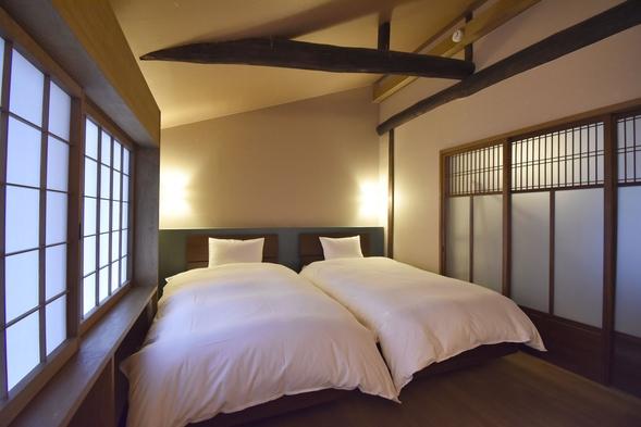 【通常プラン】最大6名様で宿泊可能!広々とした一棟貸切京町屋【京都駅からアクセス抜群】