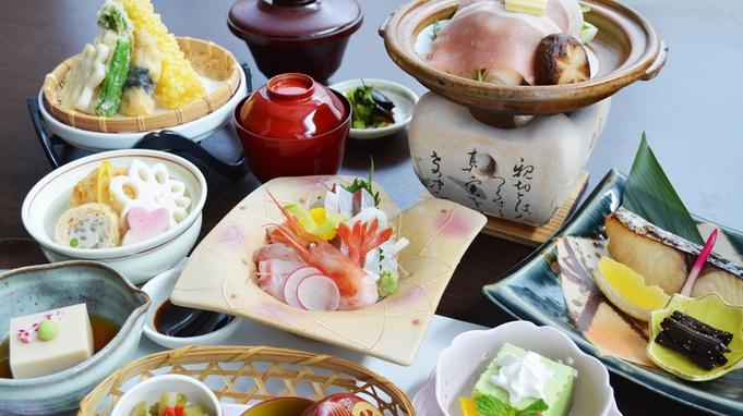 ◆量控えめリーズナブル◆福井の旬の美味しさを少しずつ♪気軽な温泉旅行にも【寛ぎ-KUTSUROGI】