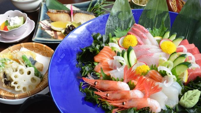 福井といえばぴちぴちの魚♪2名からご予約OK〇大皿たっぷりお造り盛り合せプラン
