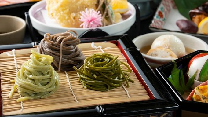 【秋限定】日本一のそば処で味わう〜秋の味覚松茸天ぷら付【秋の蕎麦会席】一口変わり蕎麦に新鮮お造りも♪