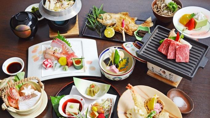 ◆ワンランク上の特選◆若狭牛ステーキにのどぐろも!福井自慢の食材を厳選【煌やき-KAGAYAKI】