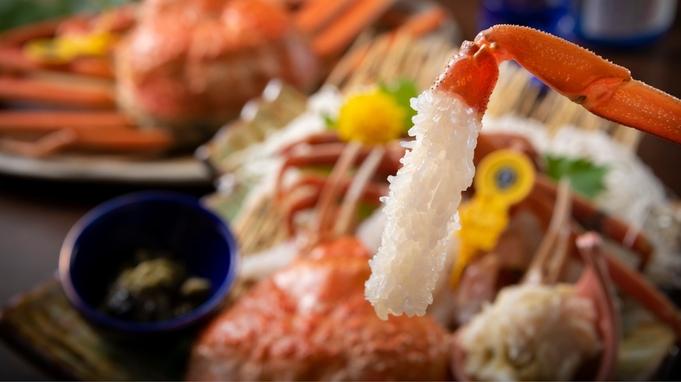 【タグ付き越前蟹】メインが選べる!蟹刺しORゆで蟹・蟹すき鍋・蟹天・せいこ蟹釜飯もつく〇満喫コース