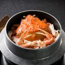 特製【丸ごとせいこ蟹入り】の釜飯です!