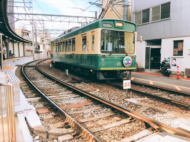 嵐電西院駅(徒歩3分、嵐山へ直通19分)