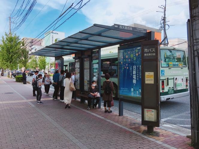 西大路四条バス停(金閣寺へ直通17分)