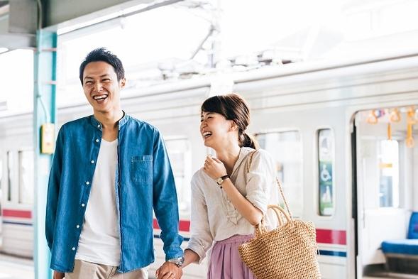 【朝食付き】カップルプラン〜urbain select〜