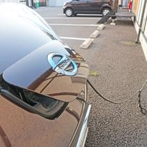 *【充電器】駐車場に電気自動車用の充電器も完備♪