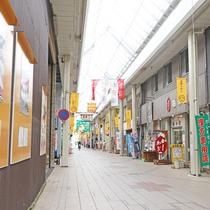 *【周辺】商店街に面していて便利!徒歩圏内にはコンビニ・スーパー・バスセンターなどがあります♪
