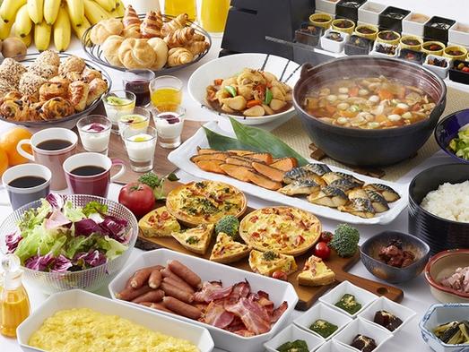 【県民限定】【首都圏☆おすすめ】埼玉県民限定特別価格&朝食付!ステイをもっと素敵に、スマートに。