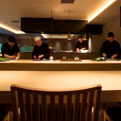 【11月スタンダードプラン/旬食材「八角」】和洋にとらわれないコースディナーを出来立てのおいしさで