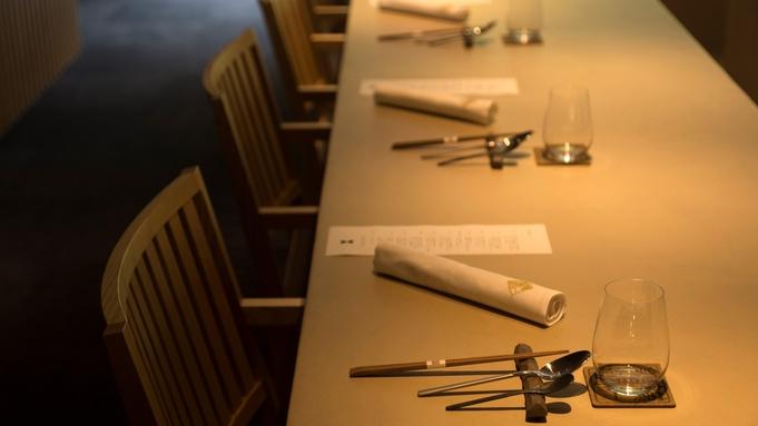 【12/1〜25限定◆厨でフレンチ】シェフ小松のスペシャルフレンチディナープラン