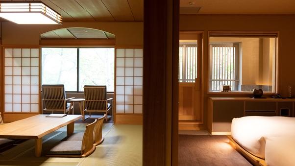 【禁煙】展望風呂付和洋室(70平米)