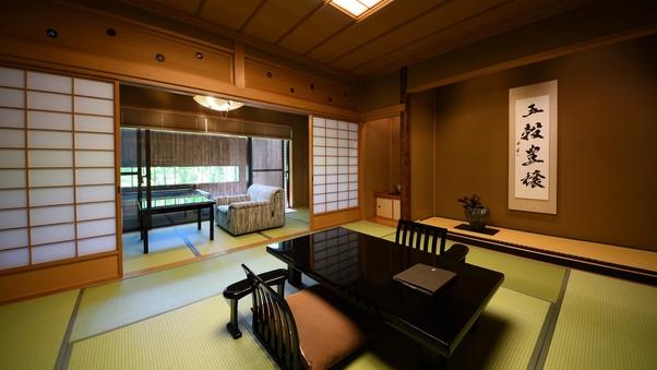 【禁煙】離れの露天風呂付特別客室(115平米)