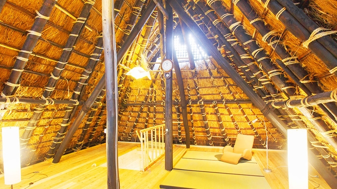 【ファミリー】夏の思い出にぴったりな宿泊体験型旅行!茅葺き屋根の古民家に暮らすように泊まる(素泊)