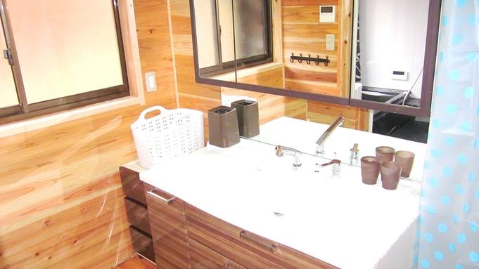 【別館「檜」・ペットOK!古民家一棟貸し】京北の里山でゆっくりと!朝はカフェのモーニング(朝食付)
