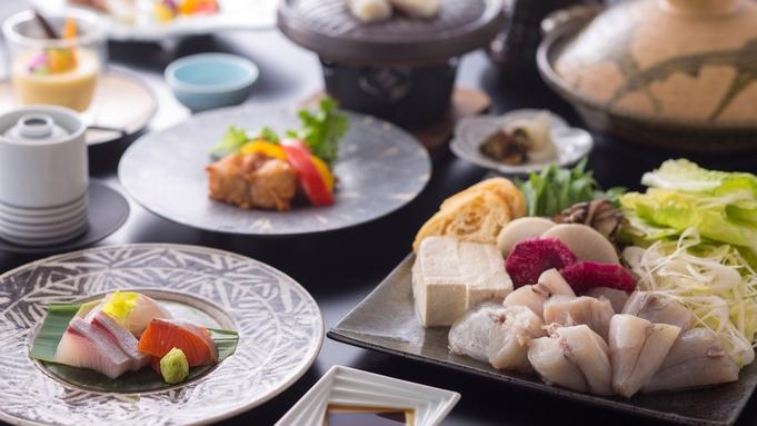 ご当地ふぐ・讃岐でんぶくのてっちり鍋コース 滋味豊かな地元産野菜とともに