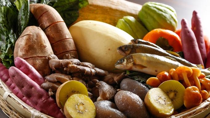 【基本懐石】讃岐と阿波の山海の幸を地元産野菜とともに愉しむ季節の味覚コース