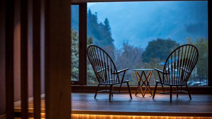 【連泊割引】2泊以上でお得★山峡の湯宿で暮らすように泊まる★モデレート客室