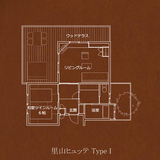 里山ヒュッテ Type I