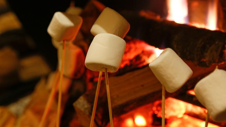 ふっくらとろりとした焼マシュマロを暖炉で。