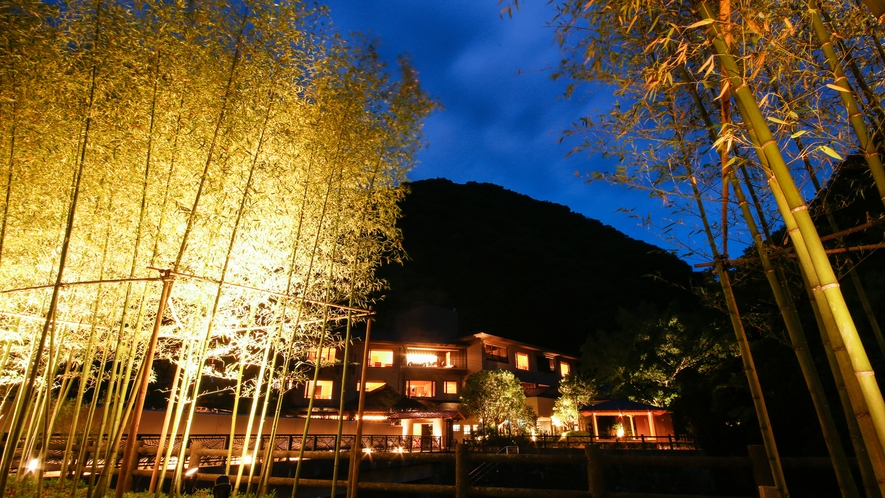 【2017年5月26日開業】湯山荘 阿讃琴南