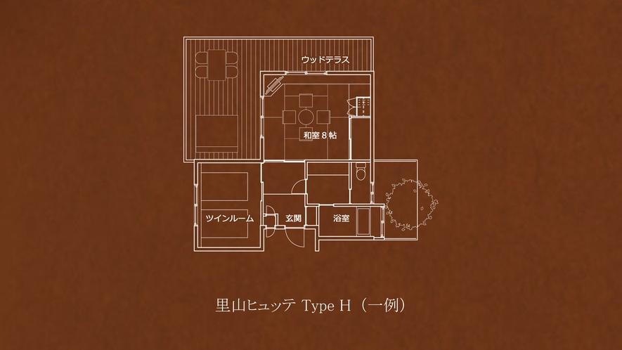 里山ヒュッテ Type H