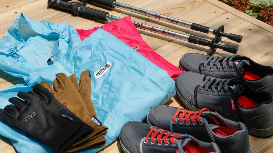 【山歩きレンタルブティック】レインポンチョやシューズ等、無料でご利用頂けます。