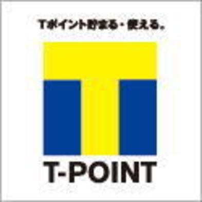 【楽天スーパーSALE】5%OFFお得に宿泊♪Wi-Fi完備 駐車場無料!素泊まりプラン