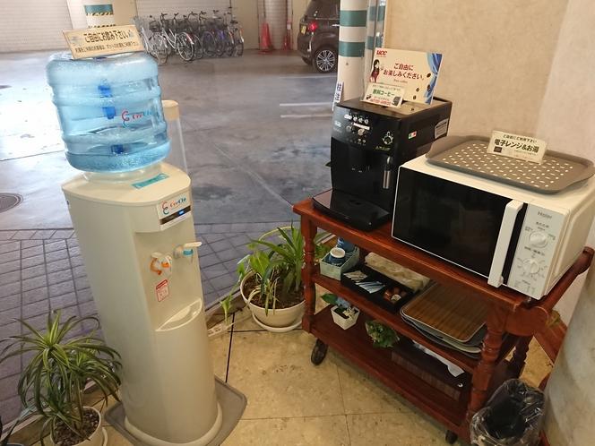 電子レンジ・ウォーターサーバー・モーニングコーヒー