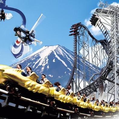 【15分早く優先入園できる・フリーパス付き】(男性2部屋)富士急ゲートまで徒歩3分!