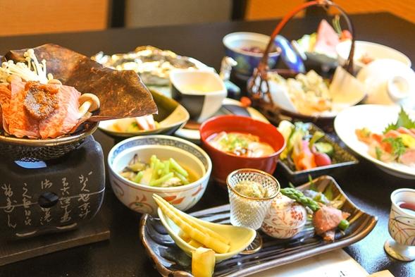 【スタンダート】栗駒のいで湯と秋田の料理を楽しむプラン〜一泊2食付き〜