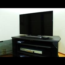 大部屋にはTV・DVDプレーヤーもございます。