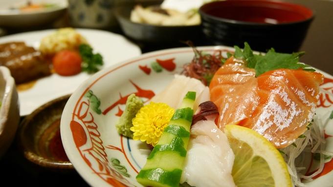 【夕食付】夕食は新発田市産、もちもちの美味しいコシヒカリを召し上がれ♪