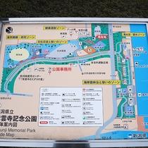 *[紫雲記念公園の案内図]82.42haを誇る公園敷地は5つのエリアに区分されています。