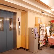*[館内エレベーター]エレベーター完備ですのでご年配の方でも安心です