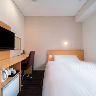 【松江連泊プラン】2連泊以上お掃除不要プラン♪150センチワイドベッド♪
