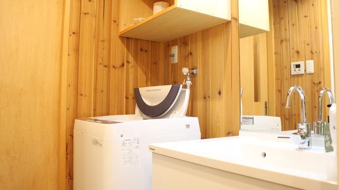 宮古島の観光に☆インナーテラス付の静かな空間でのんびりと!スタンダードプラン(連泊)※3泊以上