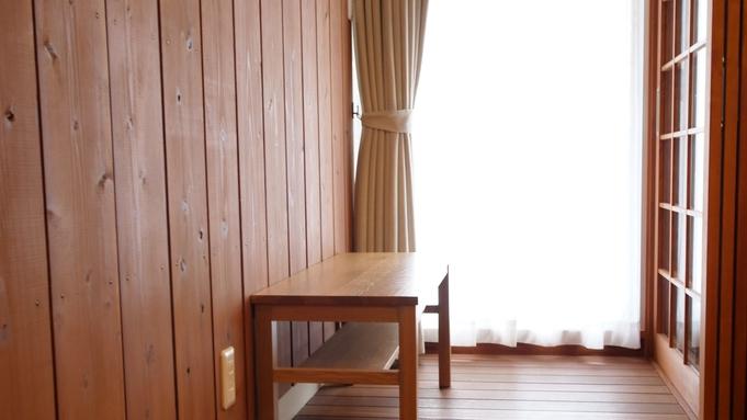 宮古島の観光に☆インナーテラス付の静かな空間でのんびりと!スタンダードプラン(素泊まり)